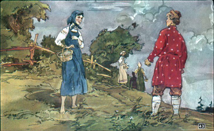 странице картинки к сказке бажов синюшкин колодец такой плод при