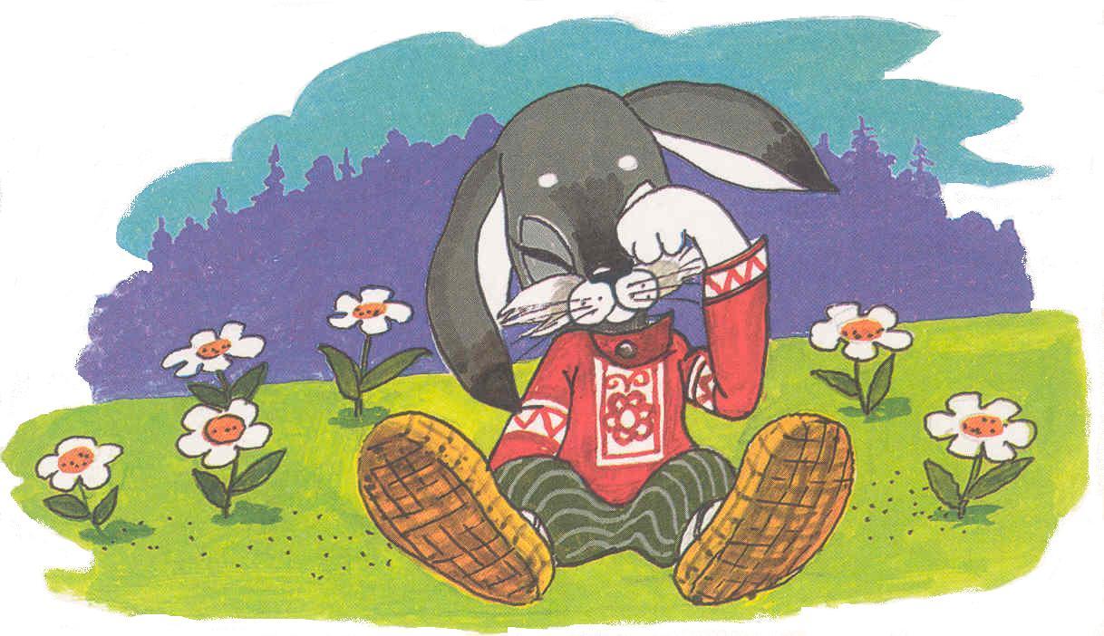 сегодня заяц в слезах картинка кажется