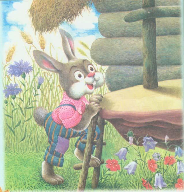пакеты картинка из русских сказок зайчика подарок